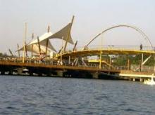 El Malecón Salado