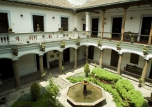 Casa Museo Sucre