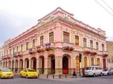 Casa Museo de Riobamba